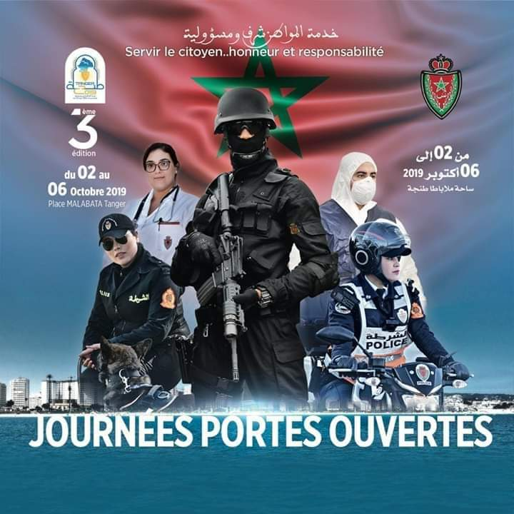 journees portes ouvertes surte nationale tanger octobre