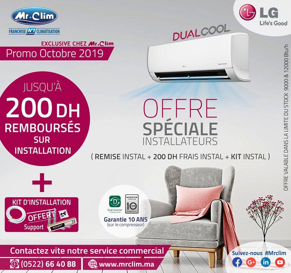 baticlima mrclim promotion dual inverter climatisation