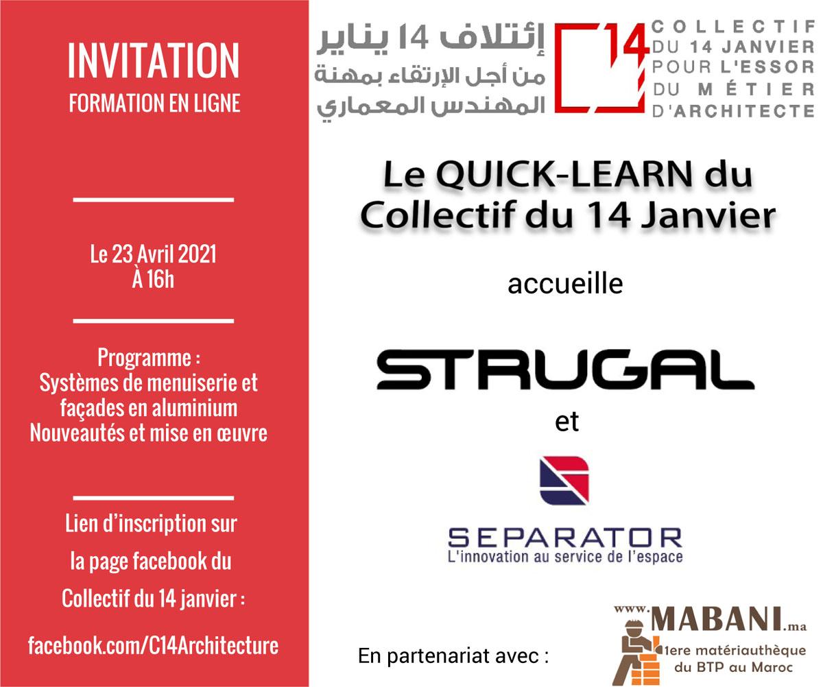 invitation carre