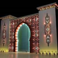 Les portails Sublimart  . Une Decoration et un design authentiquement contemporain .original  inedit